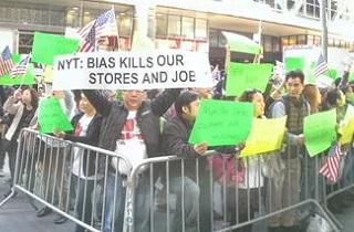 nyt nail salon protest