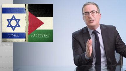 john oliver israel palestine
