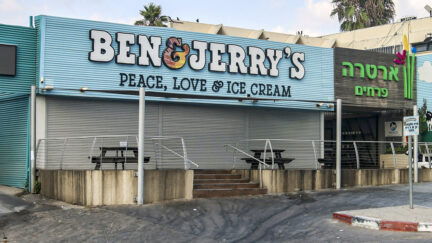 A closed Ben & Jerry's ice-cream shop in Israel on July 23, 2021