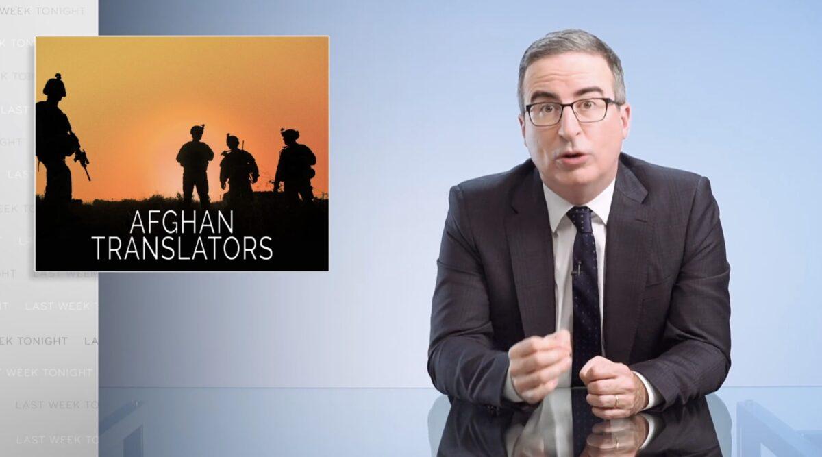john oliver on afghan allies