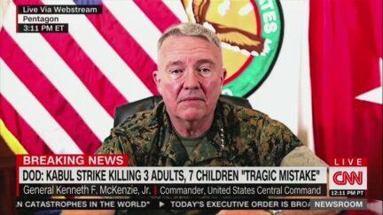 General McKenzie on US airstrike