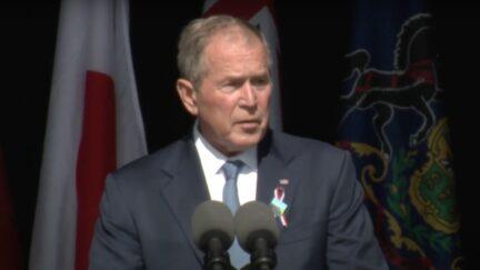 George W. Bush Speaks at 9/11 Ceremony